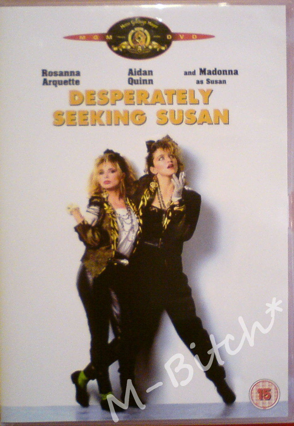 Desperately Seeking Suzan